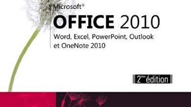 Photo of 30 Meilleur test Microsoft Office 2010 en 2021: après avoir recherché des options