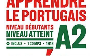 Photo of 30 Meilleur test Apprendre Le Portugais en 2021: après avoir recherché des options