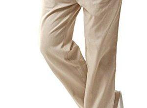 Photo of 30 Meilleur test Pantalon Homme Taille Elastique en 2021: après avoir recherché des options
