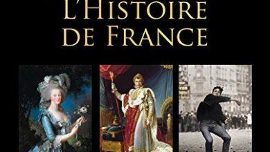 Photo of 30 Meilleur test Histoire De France en 2021: après avoir recherché des options