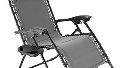 Photo of 30 Meilleur test Chaise Longue De Jardin en 2021: après avoir recherché des options
